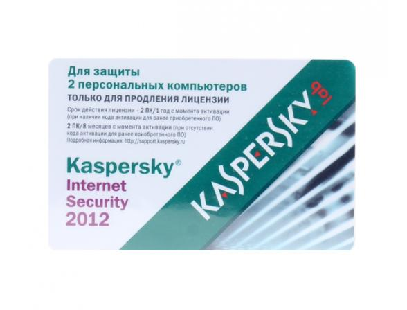 Kaspersky Internet Security 2012 Russian Edition. 2-Desktop 1 year Renewal Card (KL1843ROBFR)