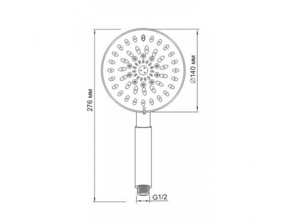 Лейка  5-функциональная WasserKRAFT А036