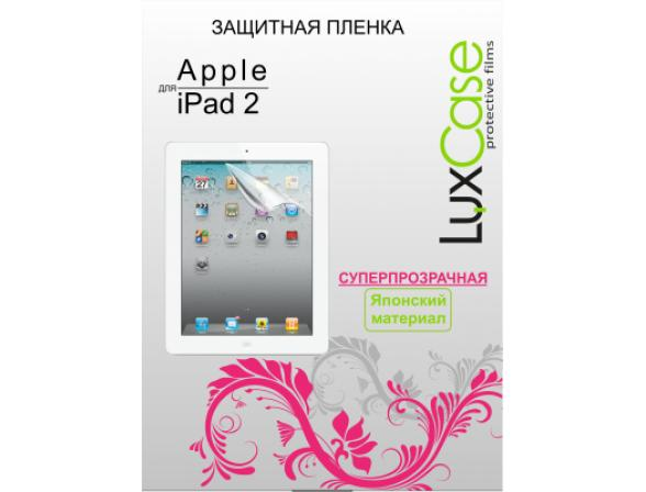 Защитная пленка LuxCase для Apple iPad 2, суперпрозрачная