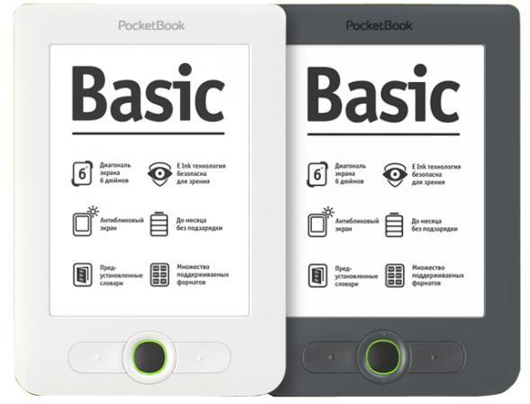 Электронная книга PocketBook 613, White