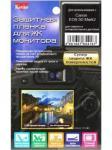 Защитная плёнка Kenko для Canon EOS 5D Mark2