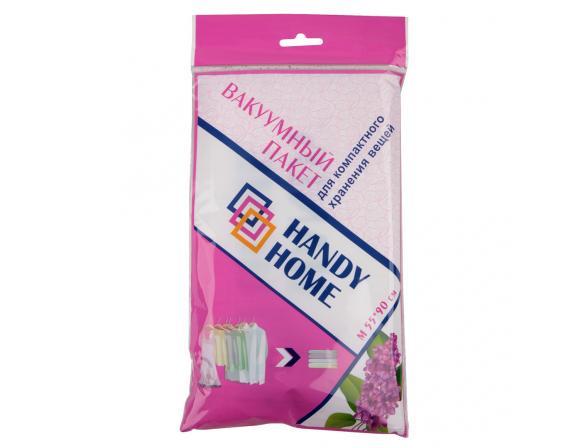 Пакет вакуумный Handy Home аромат сирени XL