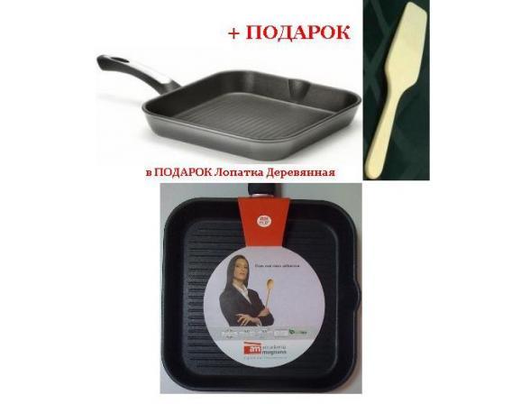 Сковорода-гриль Аccademia Mugnano REINDUXIA 28х28см