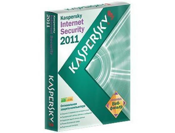 Kaspersky Internet Security 2011 Russian Edition. 5-Desktop 1 year Base Box (KL1837RBEFS)