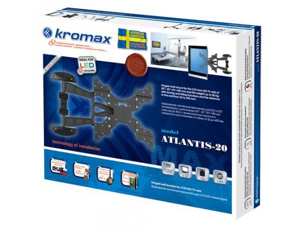 Кронштейн KROMAX ATLANTIS-20