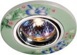 Светильник встраиваемый Novotech 369554