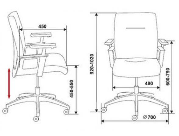 Кресло BURO CH-560AXSN/Or-03