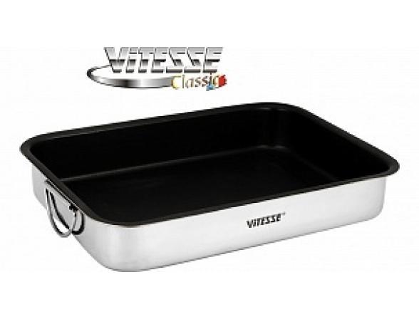 Жаровня Vitesse VS-8654