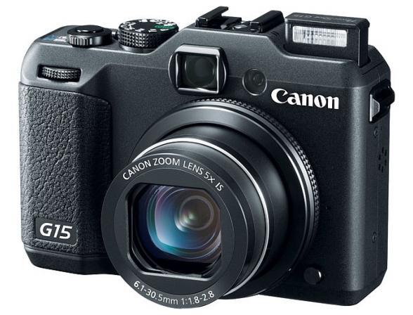 Цифровой фотоаппарат Canon PowerShot G15