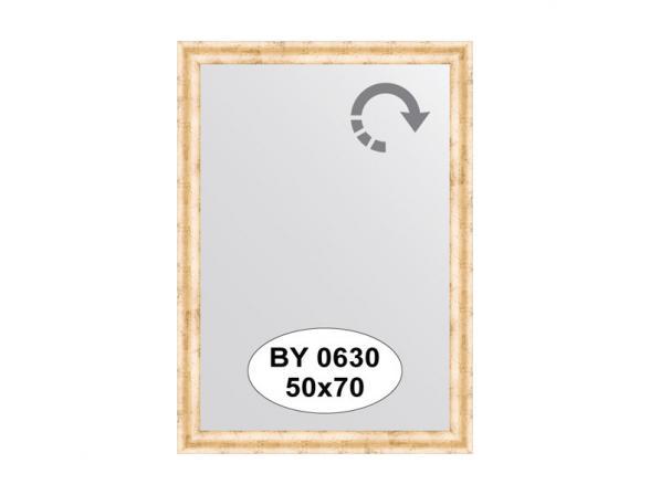 Зеркало в багетной раме EVOFORM красная бронза (50х70 см) BY 0630