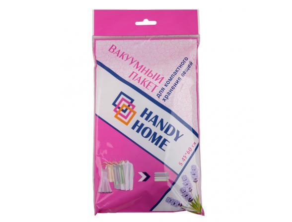 Пакет вакуумный Handy Home аромат лаванды M