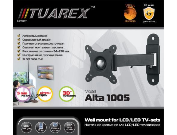 Кронштейн TUAREX ALTA-1005