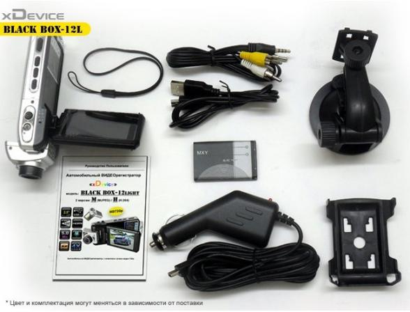 Видеорегистратор xDevice BlackBox-12LH