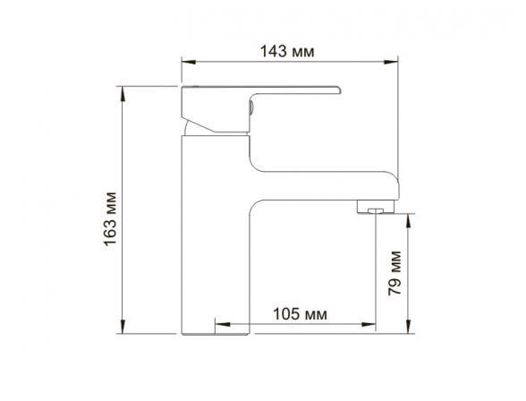 Смеситель для умывальника WasserKRAFT Ammer 3703