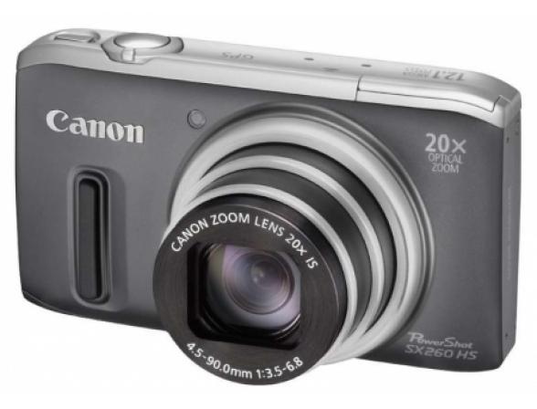 Цифровой фотоаппарат Canon PowerShot SX260 HS
