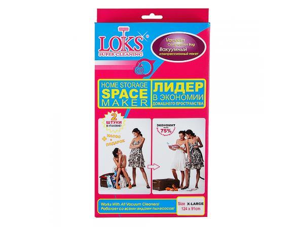 Вакуумный пакет для хранения вещей LOKS LP-08 X-LARGE