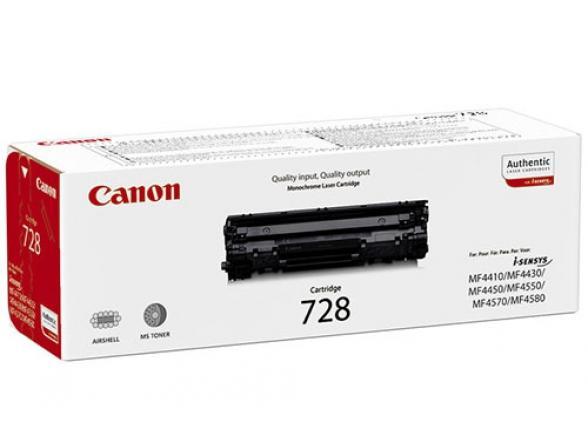 Картридж Canon 728 для MF4410/4430/4450/4550dn/4570dn/4580dn, 2100стр