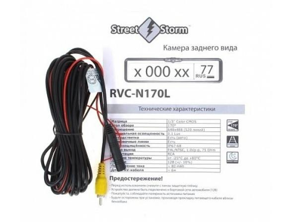 Автомобильная камера заднего вида Street Storm RVC-N170L