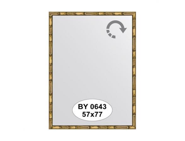 Зеркало в багетной раме EVOFORM золото/бамбук (57х77 см) BY 0643
