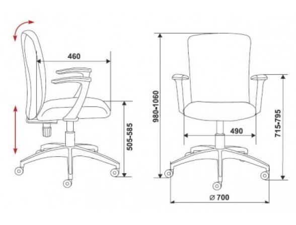 Кресло BURO CH-470AXSN/Black