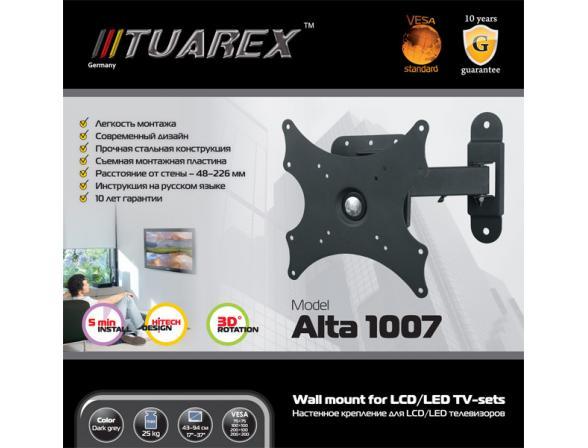 Кронштейн TUAREX ALTA-1007