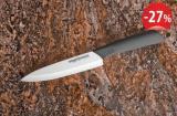 Нож керамический Samura SC-0021  12,5см
