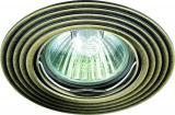 Светильник встраиваемый Novotech 369162