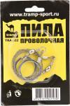 Пила струнная Tramp TRA-022