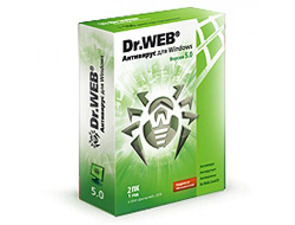 Антивирус Dr.Web PRO +файервол на 12 мес, на 2ПК(BBW-W12-0002-1)