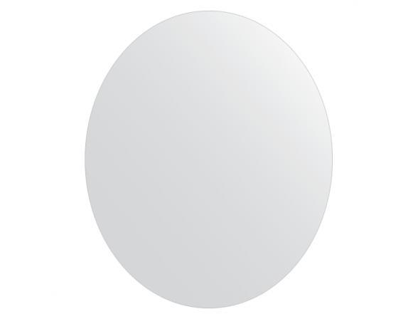 Зеркало EVOFORM Primary (50х60 см) BY 0029