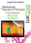 Защитная пленка для планшетов Lux Case Samsung Galaxy Note 10.1, 2014 Edition Суперпрозрачная