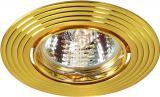 Светильник встраиваемый Novotech 369433