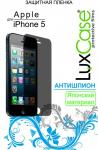 Защитная пленка Lux Case для Apple iPhone 5, антишпион