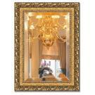 Зеркало в багетной раме EVOFORM (55х75 см) BY 1230