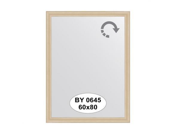 Зеркало в багетной раме EVOFORM бук (60х80 см) BY 0645