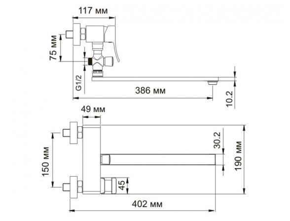 Смеситель для ванны с длинным поворотным изливом WasserKRAFT Aller 1062L