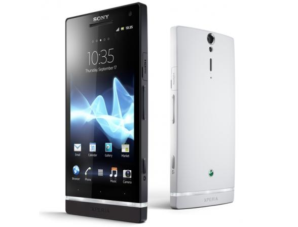 Смартфон Sony LT26i  Xperia S 32GB Silver
