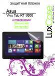 Защитная пленка для планшетов Lux Case Asus Vivo Tab RT TF600T  Антибликовая