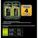 Зарядное устройство Duracell CEF14 4-hour charger (3)