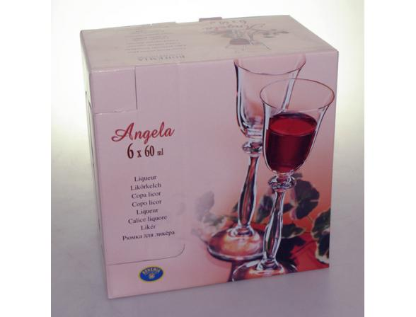 Набор рюмок для водки Bohemia Crystall Анжела 60