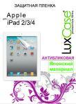 Защитная пленка для планшетов Lux Case Apple iPad 2/3/4 Антибликовая