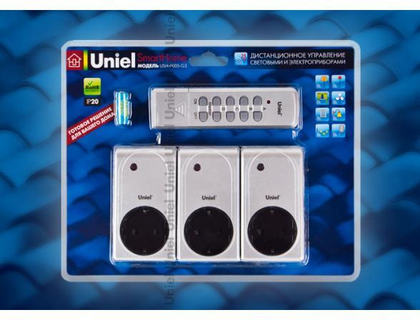 Пульт дистанционного управления светом Uniel USH-P005-G3-1000W-25M WHITE