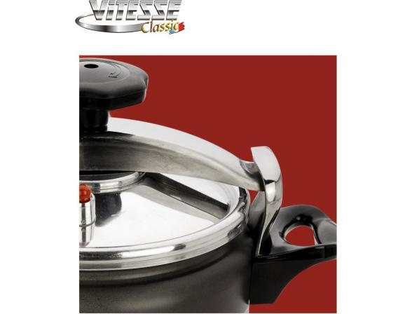 Скороварка Vitesse VS-7903