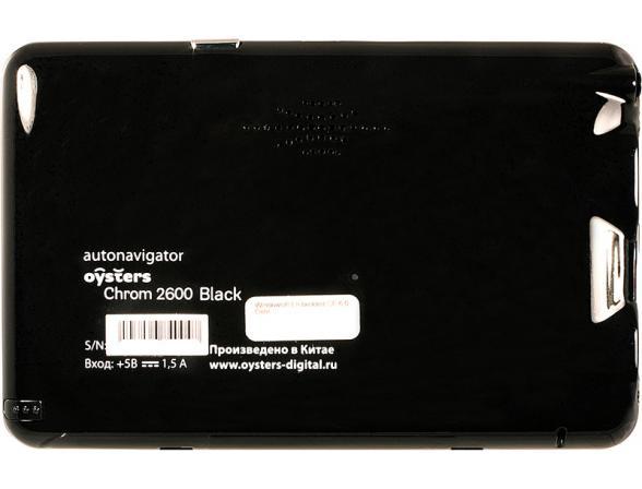 GPS-навигатор Oysters Chrom 2600