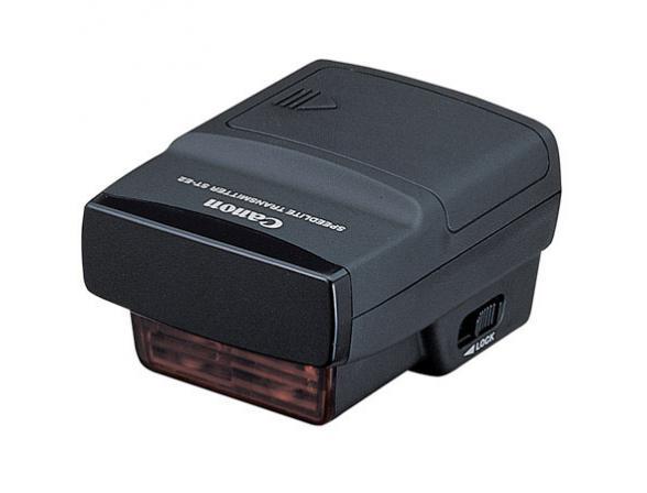ИК пульт дистанционного управления Canon Speedlite Transmitter ST-E2