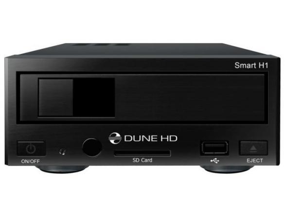 Медиаплеер Dune HD Smart H1