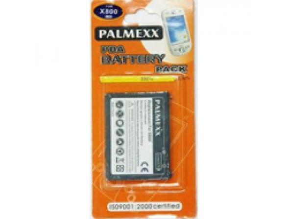 Аккумулятор для КПК Palmexx Eten X800 /1530Mah