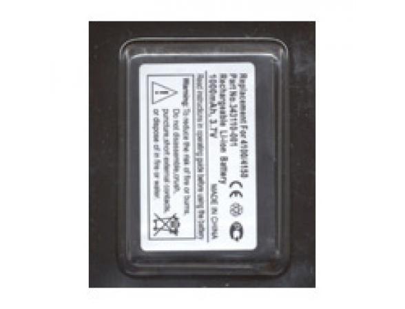 Аккумулятор для КПК PDA HTC Touch/С800 /1130Mah