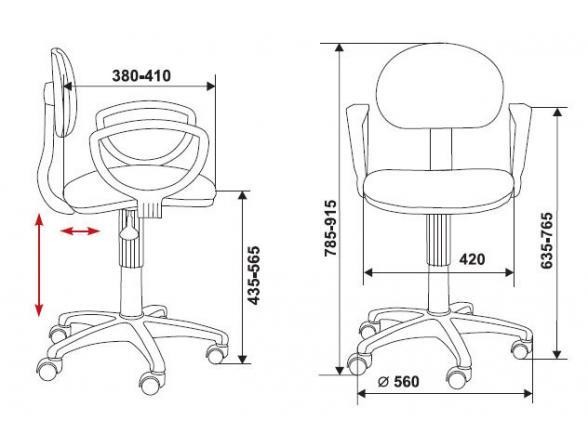 Кресло BURO CH-213AXN/Yellow