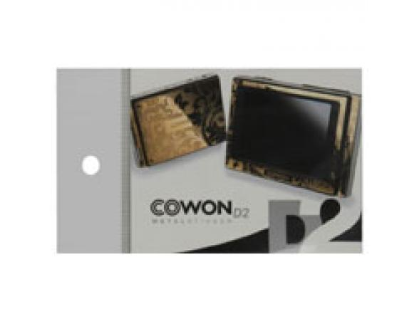 Стикер Cowon IAUDIO D2 Metal Sticker (Gold)